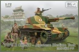 IBG 72057 Type3 Chi-Nu Japanese Medium Tank
