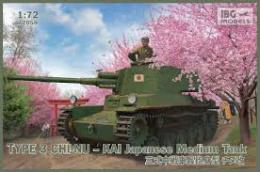 IBG 1/72 Type 3 Chi Kai Japanese Medium Tank