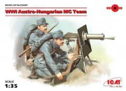 ICM 1/35 WWI Austro-Hungarian MG Team (2fig)