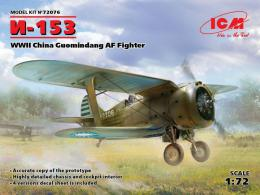 ICM 1/72 I-153 China WWII Guomindang AF Fighter