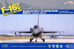 KINETIC 1/48 F16C Falcon Hellenic Air Force