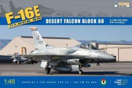 KINETIC 1/48 F16E Desert Falcon Block 60