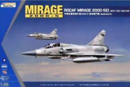 KINETIC 1/48 ROCAF Mirage 2000-5EI With Tractor