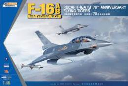 KINETIC 1/48 CF-16A/B Rocaf 70 Th Anniversary Marking
