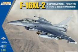 KINETIC 1/48 F-16XL-2 Experimental Fighter