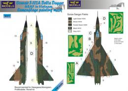 1/48 Mask F-102A Delta Dagger USAF Camo.painting
