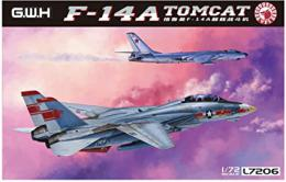 GREAT WALL HOBBY 1/72 US Navy F-14A Tomcat