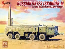 MODELCOLLECT 1/72 9K723 Iskander-M Tactical