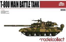 MODELCOLLECT 1/72 Russian T-80BV Main Battle