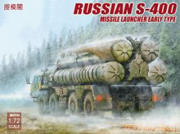 MODELCOLLECT 1/72 S-400 Missile Laucher early