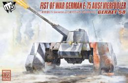 MODELCOLLECT 1/72 Fist of War German WWII E75 Gerat 58