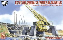 MODELCOLLECT 1/72 Fist of War WWII E75 Flak 40 Zwilling