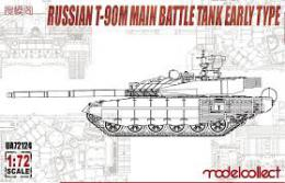 MODELCOLLECT 1/72 T-90 Main Battle Tank Early