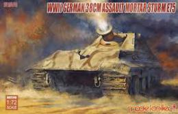 MODELCOLLECT 1/72 38cm Assault Mortar Sturm E75