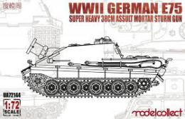 MODELCOLLECT 1/72 E-75 super heavy 38cm assult mortar sturm gun