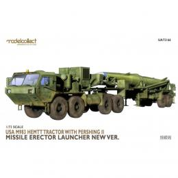 MODELLCOLLECT 1/72 USA M983 Hemtt Tractor with Pershing II Missile Erector Lauchner new version