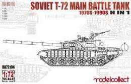 MODELCOLLECT 1/72 Soviet T-72 Main Battle Tank
