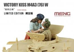 MENG 1/35 Victory Kiss M4A3 (76) W Limited Edition