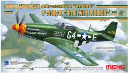 MENG 1/48 North American P-51D/K 8th Air Force