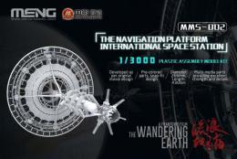 MENG Scifi The Wandering Earth The Navigation Platform International Space Station