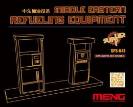 MENG 1/35  Middle Eastern Refueling Equipment