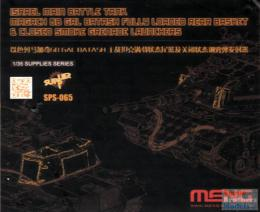 MENG 1/35 Fully Loaded Rear Basket - Magach 6B