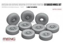 MENG 1/35 SPS-068 Russian 96K6 Pantsir Wheels Set