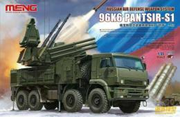 MENG 1/35 Russian Air Defense System 96K6 Pantsir