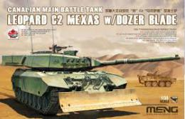 MENG 1/35 Canadian Main Battle Tank Leopard C2