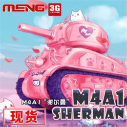 MENG WWP-002s World-War Toons M4A1 Sherman