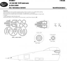 NEW WARE 1/48 MiG-25RBF BASIC for ICM