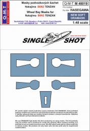 Q-M-T 1/48 Canopy Mask  B6N2 for HAS