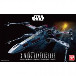REVELL 1/72 Star Wars X-Wing Starfighter