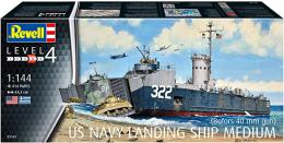 REVELL 1/144 US Navy Landing Ship Medium (Bofors 40 mm gun)