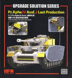 RYE FIELD MODEL 1/35 Upgrade Solution Series forPz.Kpfw.IVAusf. J Last Production