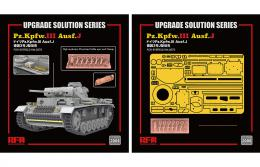 RYE FIELD 1/35 Upgrade Solution Series for Pz.Kpfw.III Ausf.J