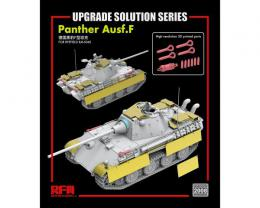 RYE FIELD 1/35 Upgrade Solution Series for Panther Ausf.F