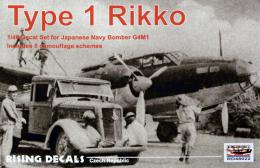 RISING DECALS 1/48 Type 1 Rikko for G4M1 (5x camo)