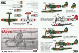 RISING DECALS 1/48 Decal E8N1/2 DAVE (4x camo)