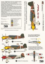 RISING DECALS 1/72 Ki-15 Babs Unknown and Less Known Units