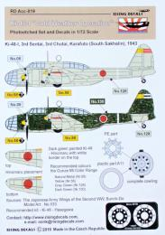 RISING DECALS 1/72 Ki-48-I Cold Weather Operation (PE set&dec)