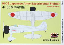 RISING DECALS 1/72 Ki-33 2nd Prototype Japanese Army Experimental Fighter