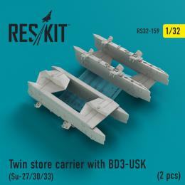 RESKIT 1/32 Twin store carrier w/ BD3-USK (Su-27/30/33)