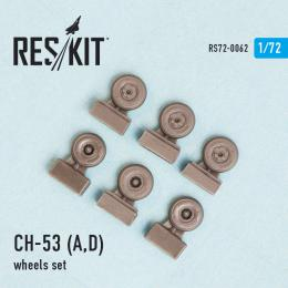 RESKIT 1/72 CH-53 for A,D  wheels set for FUJI,ITAL