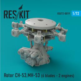 RESKIT 1/72 Rotor CH-53,MH-53,HH-53 - 6 blades, 2 engines