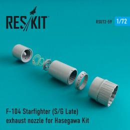 RESKIT 1/72 F-104 Starfighter (S/G Late) Exhaust nozzle for HAS