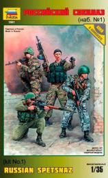 ZVEZDA 1/35 Russian Special Forces