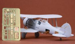 SBS 1/72 Gloster Gladiator - exterior PE set (AIRF)
