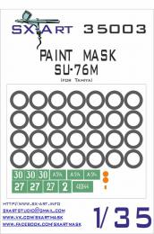 SX-ART 1/35 Mask SU-76M Painting Mask for TAM