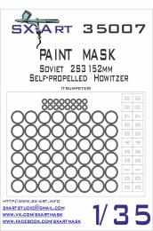 SX-ART 1/35 Mask 2S3 152mm SP Howitzer Painting Mask for TRU